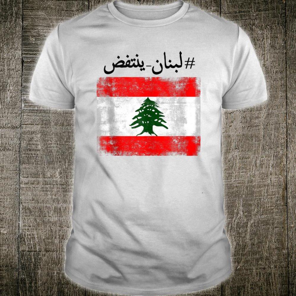 Lebanon Lebanese Fingerprint Flag Protest Love Support Shirt
